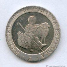 Monedas Juan Carlos I: EXQUISITA Y RARA MONEDA DE 200 PESETAS AÑO 1995. Lote 44945415