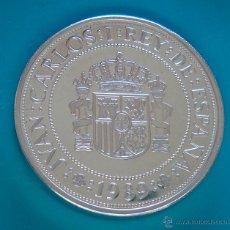 Monedas Juan Carlos I: MONEDA 5TO CENTENARIO DESCUBRIMIENTO DE AMERICA 5000 PESETAS. Lote 45631245