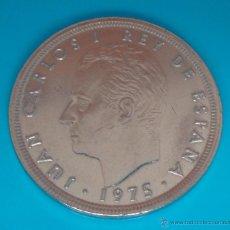 Monedas Juan Carlos I: MONEDA 50 PESETAS JUAN CARLOS I REY DE ESPAÑA. Lote 45631731