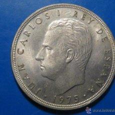 Monedas Juan Carlos I: MONEDA 25 PESETAS JUAN CARLOS I AÑO 1975 * 78. Lote 45933802