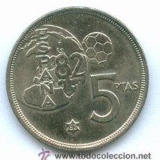 Monedas Juan Carlos I: MONEDA 5 PESETAS JUAN CARLOS I - 1980 * 82 - MUNDIAL FUTBOL 82. Lote 46151574