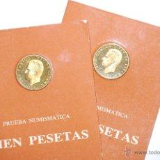 Monedas Juan Carlos I: LOTE 100 PESETAS LIS ARRIBA Y ABAJO PRUEBAS 1982 JUAN CARLOS I. Lote 46347358