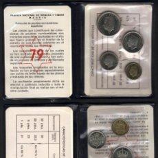 Monedas Juan Carlos I: ESPAÑA CARTERA DE MONEDAS DE 1975 CON ESTRELLA * 79 .EN CALIDAD PROOF .. Lote 47307286