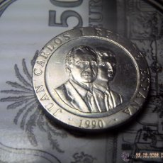 Monedas Juan Carlos I: MONEDA SIN CIRCULAR. REY JUAN CARLOS. 200 PTAS. 1990. Lote 47604943