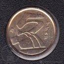 Monedas Juan Carlos I: MONEDA 5 PESETAS / PTS - JUAN CARLOS I. AÑO 1992 - CONSERVACIÓN SC. Lote 98822222