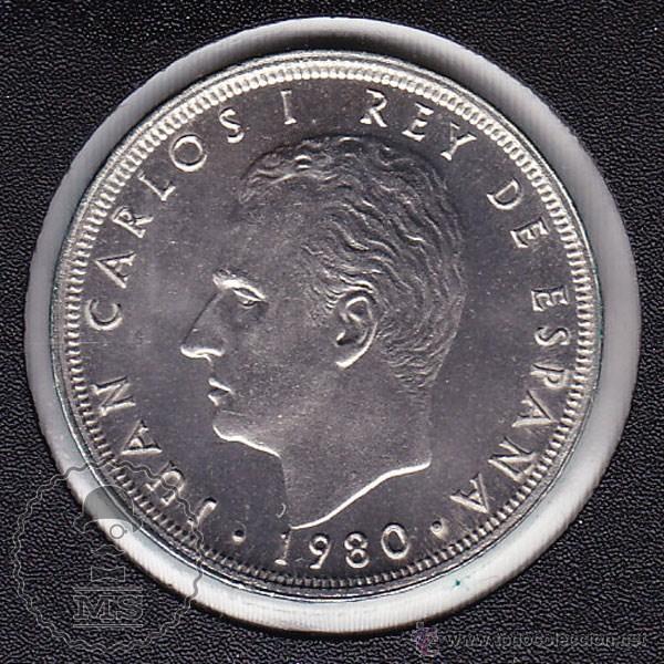 MONEDA 25 PESETAS / PTS - JUAN CARLOS I. AÑO 1980 *81 - CONSERVACIÓN SC (Numismática - España Modernas y Contemporáneas - Juan Carlos I)