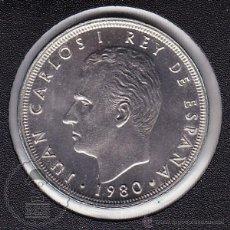 Monedas Juan Carlos I: MONEDA 25 PESETAS / PTS - JUAN CARLOS I. AÑO 1980 *81 - CONSERVACIÓN SC. Lote 48030197