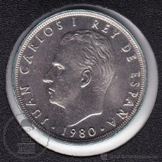 Monedas Juan Carlos I: MONEDA 25 PESETAS / PTS - JUAN CARLOS I. AÑO 1980 *82 - CONSERVACIÓN SC. Lote 48030294