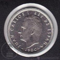 Monedas Juan Carlos I: MONEDA 50 PESETAS / PTS - JUAN CARLOS I. AÑO 1980 *81 - CONSERVACIÓN SC. Lote 48032813