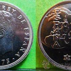 Monedas Juan Carlos I: JUAN CARLOS I, 5 PESETAS, 1975 *80, ERROR DEL MUNDIAL SC CU-NI. Lote 48403878