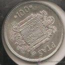Monedas Juan Carlos I: 100 PESETAS DE 1975 ESTRELLA 76. SIN CIRCULAR. Lote 160724101
