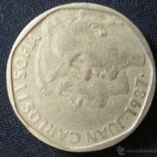 Monedas Juan Carlos I: MONEDA 500 PESETAS JUAN CARLOS I Y SOFIA 1987 ESPAÑA. Lote 51105661