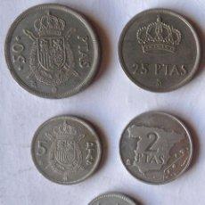 Monedas Juan Carlos I: COLECCION MONEDAS ESPAÑOLAS DEL AÑO 1982. Lote 51354242