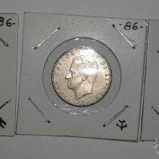 Monedas Juan Carlos I: MONEDA DE 100 PESETAS AÑO 1986. TRES MONEDAS DIFERENTES. Lote 51660602