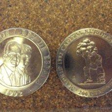 Monedas Juan Carlos I: MONEDA 200 PESETAS 1992. S/C.CARTUCHO FNMT. PTAS. JUAN CARLOS I. OSO Y MADROÑO. Lote 278700018