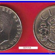 Monedas Juan Carlos I: ESPAÑA MONEDA DE 100 PESETAS JUAN CARLOS I AÑO 1986 CIRCULADA. Lote 137186902