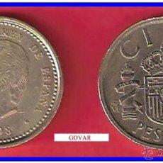 Monedas Juan Carlos I: ESPAÑA MONEDA DE 100 PESETAS JUAN CARLOS I AÑO 1998 CIRCULADA. Lote 137186926