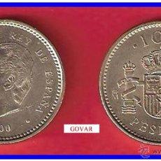 Monedas Juan Carlos I: ESPAÑA MONEDA DE 100 PESETAS JUAN CARLOS I AÑO 2000 CIRCULADA. Lote 51797744