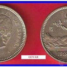Monedas Juan Carlos I: ESPAÑA MONEDA DE 100 PESETAS JUAN CARLOS I AÑO 2001 CIRCULADA. Lote 51797779