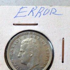 Monedas Juan Carlos I: DURO DEL ERROR MUNDIAL 82 1975 ESTRELLA 80. Lote 51919206
