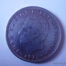Monedas Juan Carlos I: MONEDA DE 25 PESETAS JUAN CARLOS I,1975*78. Lote 53164326