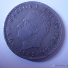 Monedas Juan Carlos I: MONEDA DE 25 PESETAS JUAN CARLOS I,1982. Lote 53164384