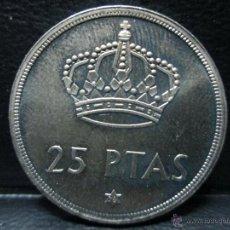 Monedas Juan Carlos I: 25 PESETAS 1975 79 JUAN CARLOS I SC. Lote 53242646
