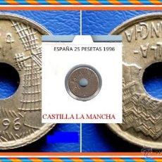 Monedas Juan Carlos I: ESPAÑA MONEDA DE 25 PESETAS, JUAN CARLOS, AÑO 1996 CASTILLA LA MANCHA, BUENA CONSERVACION. Lote 206429608