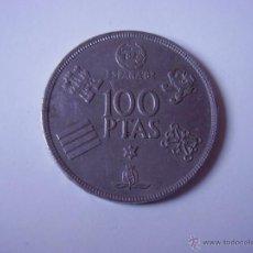 Monedas Juan Carlos I: MONEDA 100 PESETAS JUAN CARLOS I MUNDIAL 1982 *80. Lote 53484063
