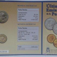 Monedas Juan Carlos I: MONEDAS DE DOS MIL (2000) Y CIEN (100) PESETAS. EDICIÓN ESPECIAL Nº 42894 EBC. Lote 53863571
