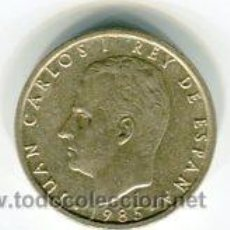 Monnaies Juan Carlos I: 100 PESETAS JUAN CARLOS I AÑO 1985 LIS ABAJO. Lote 54092161