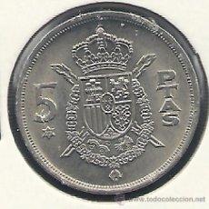 Monedas Juan Carlos I: ESPAÑA - 5 PESETAS - MUY EBC - DE AÑO 1975*77 - VISITA MIS OTROS LOTES Y AHORRA GASTOS DE ENVÍO. Lote 54223822