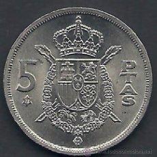 Monedas Juan Carlos I: ESPAÑA - 5 PESETAS - EBC - DE AÑO 1975 * 78 - VISITA MIS OTROS LOTES Y AHORRA GASTOS DE ENVÍO. Lote 54224153