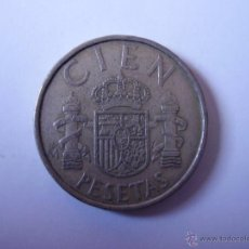 Monedas Juan Carlos I: 100 PESETAS,JUAN CARLOS I 1983. Lote 54386088