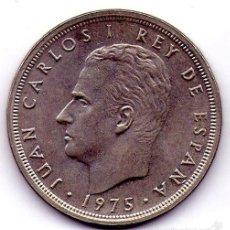 Monedas Juan Carlos I: TRES MONEDAS DE 5O PESETAS AÑO 1975 (1/75-76, 2/75/78). Lote 55322142