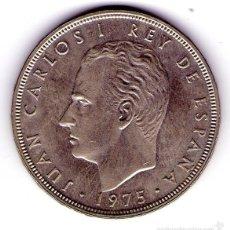 Monedas Juan Carlos I: MONEDA REY JUAN CARLOS 1º 100 PESETAS 1975- CON ESCUDO REGIMEN ANTERIOR. Lote 170005821