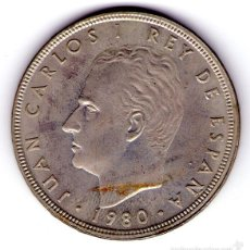 Monedas Juan Carlos I: MONEDA REY JUAN CARLOS 1º 100 PESETAS 1975. Lote 55322621