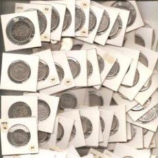 Monedas Juan Carlos I: SIN CIRCULAR. LOTE DE 50, 25, 5, PESETA Y 50 CÉNTIMOS DE JUAN CARLOS I. NO MUNDIAL 82. Lote 124176204