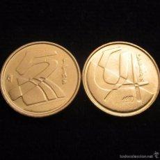 Monedas Juan Carlos I: 5 PESETAS 1990 SC. Lote 55791955