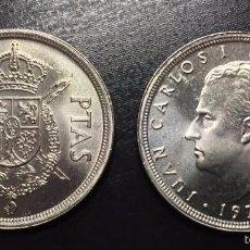Monedas Juan Carlos I: 50 PESETAS 1975*76 SC. Lote 243686480