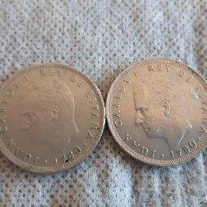 Monedas Juan Carlos I: LOTE DOS MONEDAS DE 25 PESETAS DEL REY JUAN CARLOS I; ESPAÑA 82. Lote 55912776