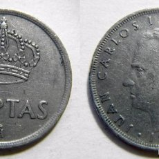 Monedas Juan Carlos I: JUAN CARLOS I 25 PESETAS 1983. Lote 56180117