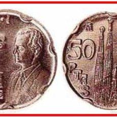 Monedas Juan Carlos I: ESPAÑA 50 PESETAS, JUAN CARLOS, AÑO 1992, SAGRADA FAMILIA (BARCELONA), USADA BUENA CONSERVACION. Lote 206430787