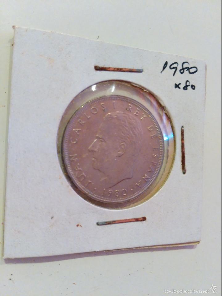 MONEDA ESPAÑOLA VEINTICINCO PESETAS. JUAN CARLOS I. 1980 (25 PESETAS) (Numismática - España Modernas y Contemporáneas - Juan Carlos I)