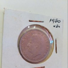 Monedas Juan Carlos I: MONEDA ESPAÑOLA VEINTICINCO PESETAS. JUAN CARLOS I. 1980 (25 PESETAS). Lote 56731212