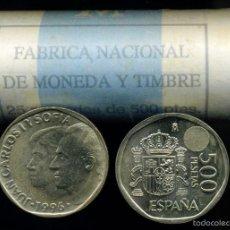 Monedas Juan Carlos I: CARTUCHO ORIGINAL FNMT COMPLETO DE 500 PESETAS DE 1996 FLOR DE CUÑO. Lote 56937360
