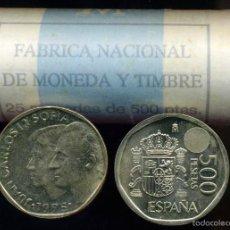 Monedas Juan Carlos I: CARTUCHO ORIGINAL FNMT COMPLETO DE 500 PESETAS DE 1995 FLOR DE CUÑO. Lote 56937378