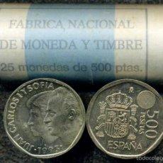 Monedas Juan Carlos I: CARTUCHO ORIGINAL FNMT COMPLETO DE 500 PESETAS DE 1993 FLOR DE CUÑO. Lote 56937428