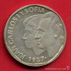Monedas Juan Carlos I: MONEDA DE 500 PESETAS PLATA 1987 , PRUEBA , BODAS DE PLATA ORIGINAL , A5. Lote 57344217
