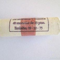 Monedas Juan Carlos I: JUAN CARLOS I * 25 PESETAS 1980*82 * CARTUCHO CON 40 MONEDAS. Lote 57591580